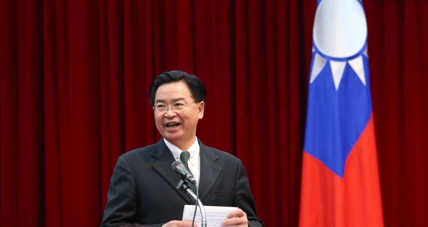 中美媒體戰》美國媒體記者遭中國驅逐 我國外長吳釗燮:自由民主台灣歡迎你們