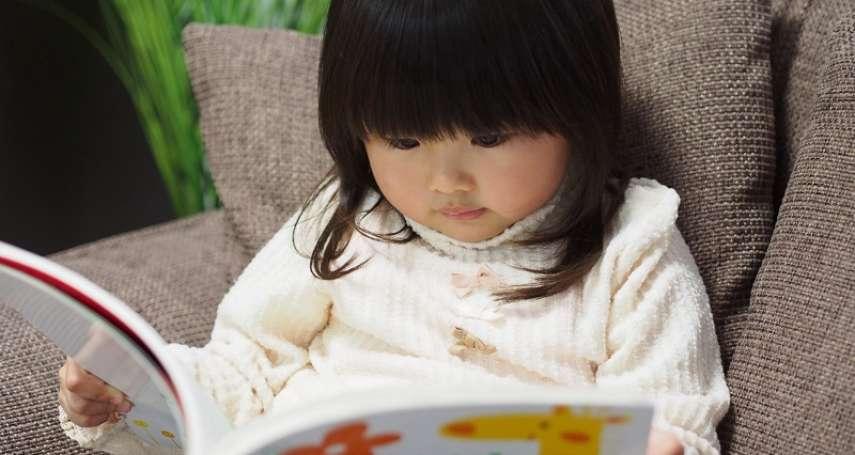 你是否因為孩子很「乖」而沾沾自喜?心理學專家搖頭:你可能正在扼殺子女的人生