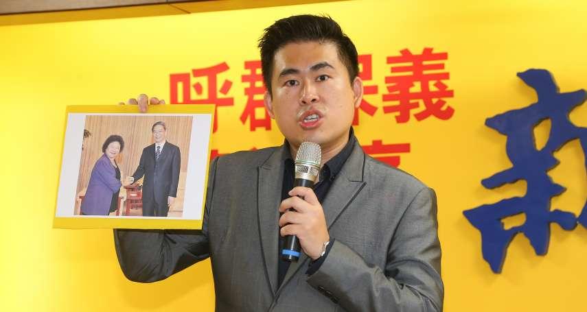 77歲嬤臉書轉文被「警察敲門」 王炳忠:筆錄「交上去」是交給誰?