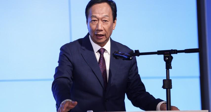 「郭台銘是國民黨的蔡英文」 藍營黨內串連拱郭選黨主席