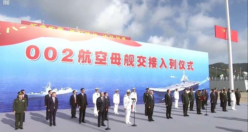 【國際廣角鏡】從001A改為002:中國航母「山東艦」代稱變化,透露出什麼訊息?