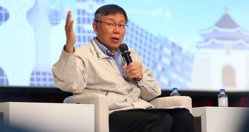 「我們沒有五府千歲、沒有派系分贓」 柯文哲:民眾黨認真務實 才是真正的台灣價值
