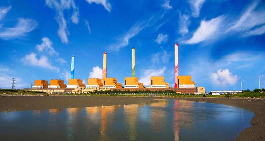 中市府擅自修改減煤標準與時程 台電已提訴願