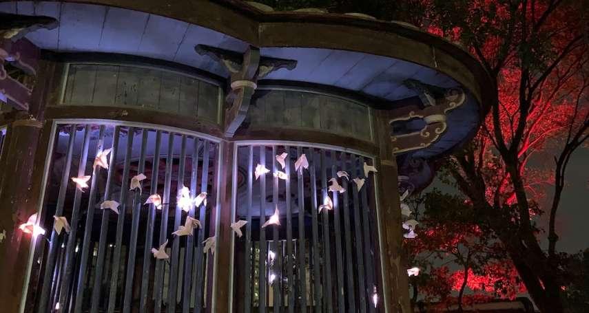 林家花園「光鳥聚福」 互動 找到專屬幸運編號及吉祥名字