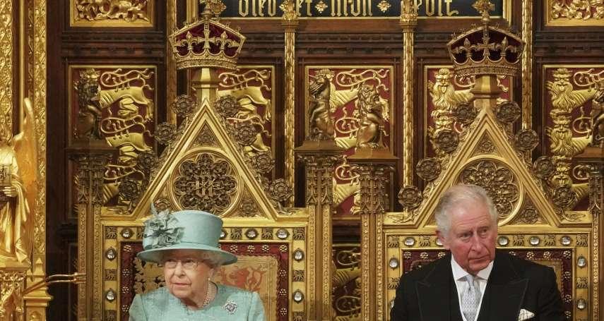 英國女王官邸有內賊!白金漢宮僕役竊取王室物品,放上eBay賤賣被捕