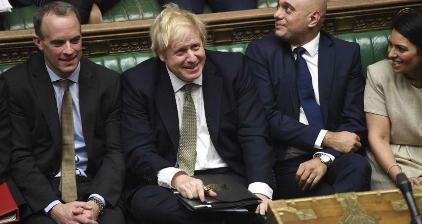「鐵娘子」柴契爾夫人後,最強勢的保守黨政府!英國新政四大看點:脫歐、反恐、醫保、和移民制度改革