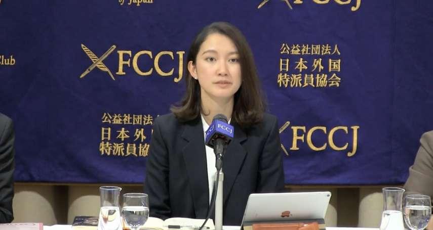 日本MeToo案件第一人:伊藤詩織要受害者「別怪罪自己,你/妳已經很棒了」