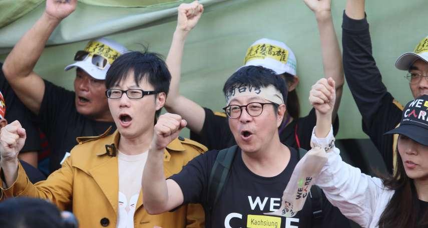 罷韓遊行》「今天是罷免韓國瑜的起點!」尹立高喊「光復高雄」 預告第二階段「會更艱辛」