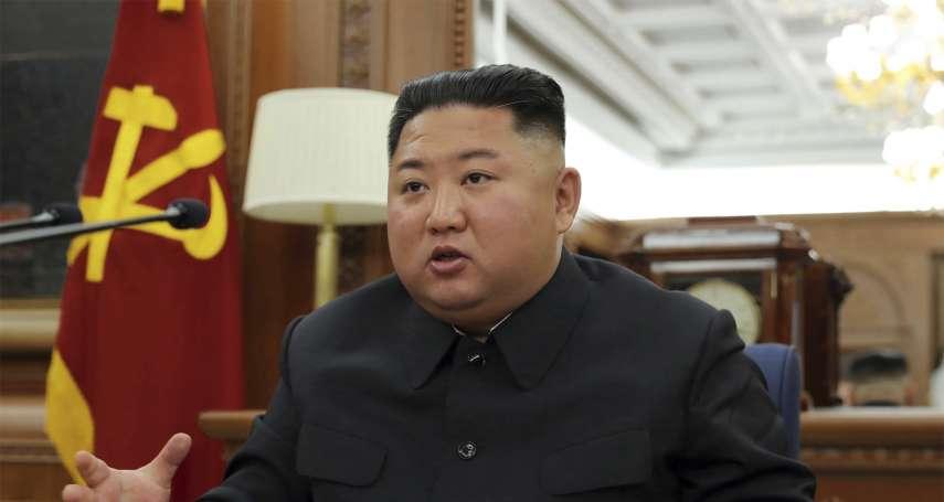 北韓還想跟美國談嗎?金正恩撤換「美國通」李勇浩,對韓「強硬派」李善權就任新外長