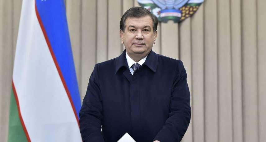 民主化才5年就開倒車!烏茲別克修法收緊言論自由 支持LGBTQ關3年