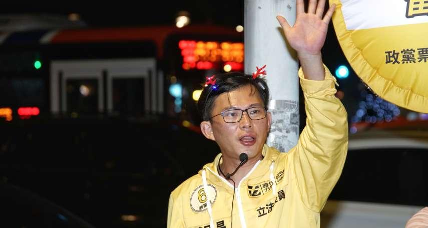 林瑋豐觀點:走成「黃國昌的路」?時代力量仍須面臨黨的定位困境