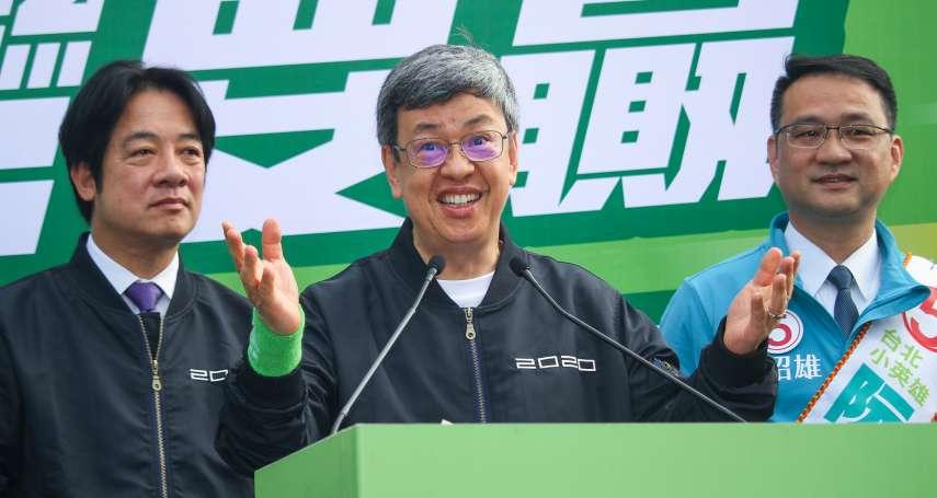 人物側寫》不忮不求助民進黨整合,陳建仁留下漂亮身影