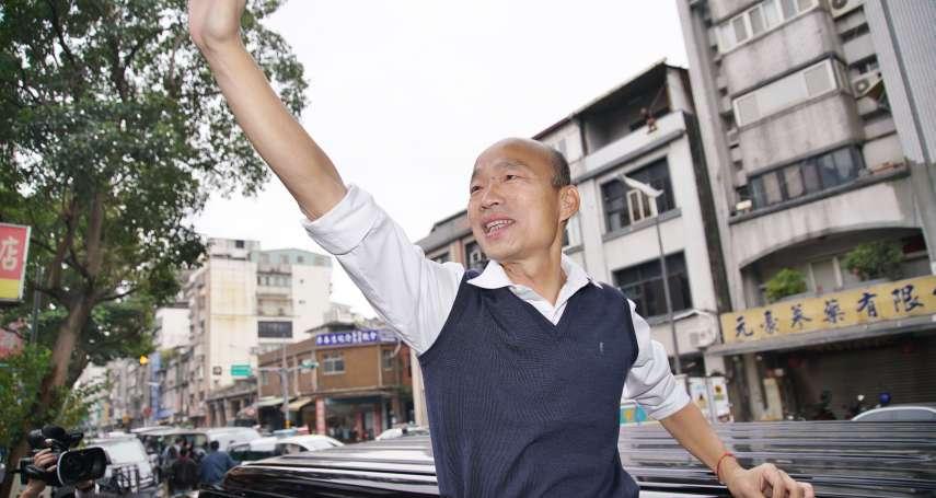 大膽預測韓國瑜至少贏30萬票 詹惟中:56年沒投過票,這次非投不可