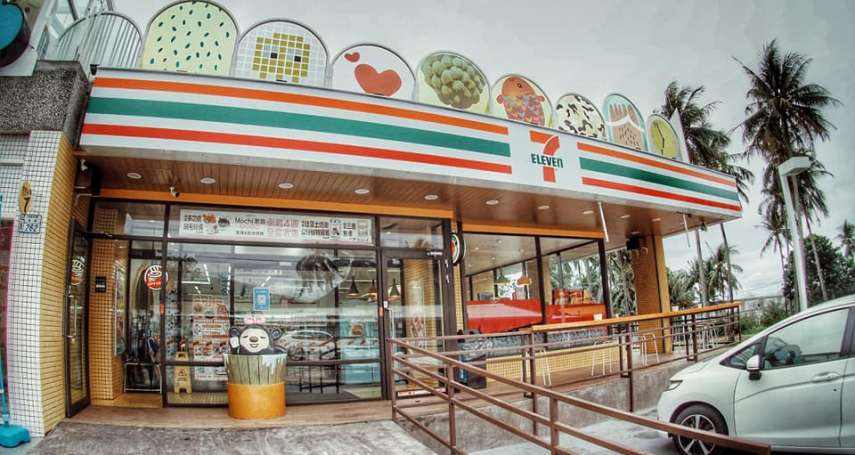 7-Eleven的霸主地位會被全家超越嗎?他從日本超商龍頭爭霸前例這樣大膽預設