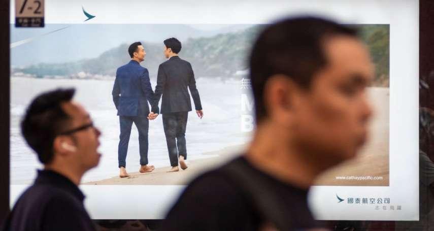 中國同性婚姻露出一線曙光?人大記者會主動提及「同性婚姻合法化」,引發各界討論與猜測
