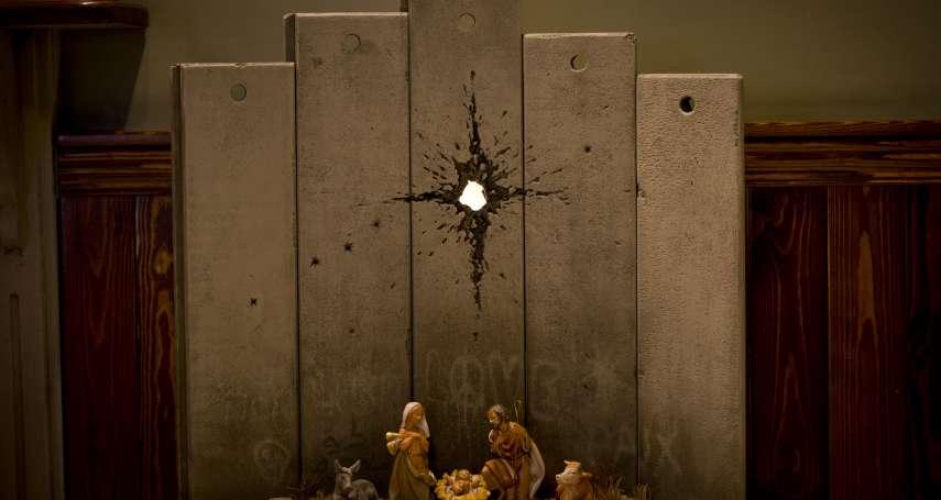伯利恆之星變彈孔!班克西送給耶穌誕生地的耶誕禮物:《伯利恆傷疤》嘲諷以色列蓋隔離牆