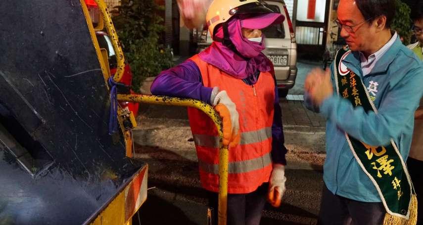 跟著垃圾車拜票 李昆澤向清潔隊致敬
