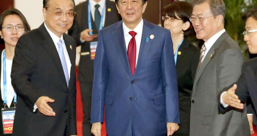 新新聞》中日韓共築新三國時代,政治矛盾重重