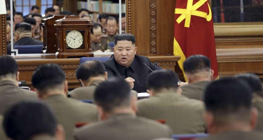 無核化破局倒數?「美國若不放棄敵對政策,朝鮮半島永遠不會無核化」金正恩預告:新戰略武器就快登場