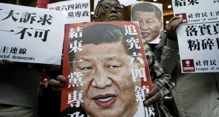 「中國用仇台轉換疫情壓力」 專家:武漢肺炎恐嚴重影響習近平終身任期制