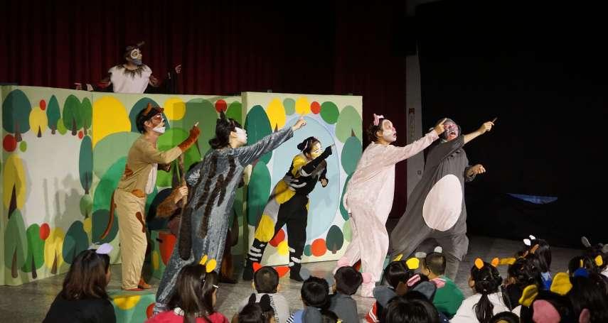 「為最少的孩子,走最遠的路」 深耕偏鄉戲劇巡演、播撒藝術種子的「秋野芒劇團」
