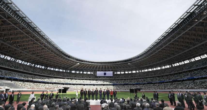 東奧》「森林體育館」主場館完工漂亮開幕 支出爆表成日本政府隱憂