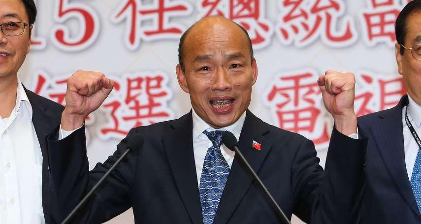 哪些年輕人會投給韓國瑜?公民老師爆答案