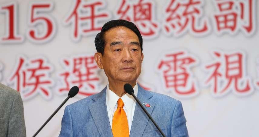 「當2個月市長就跳槽,有正當性嗎?」宋楚瑜轟韓國瑜:沒條件才講棄保