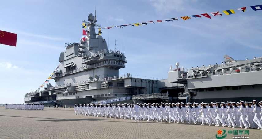 揭仲專欄:為何山東號航艦在海南交接入列?