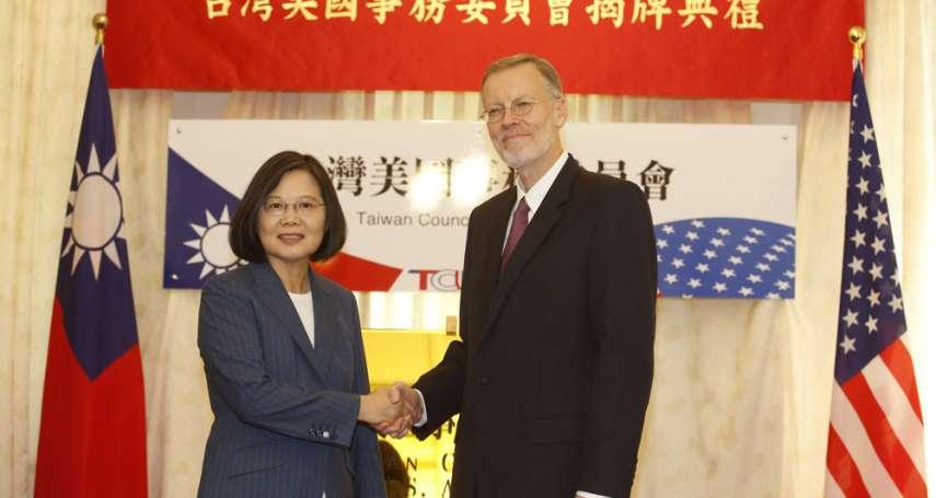 宋承恩專欄:美國國防授權法具體保護台灣民主