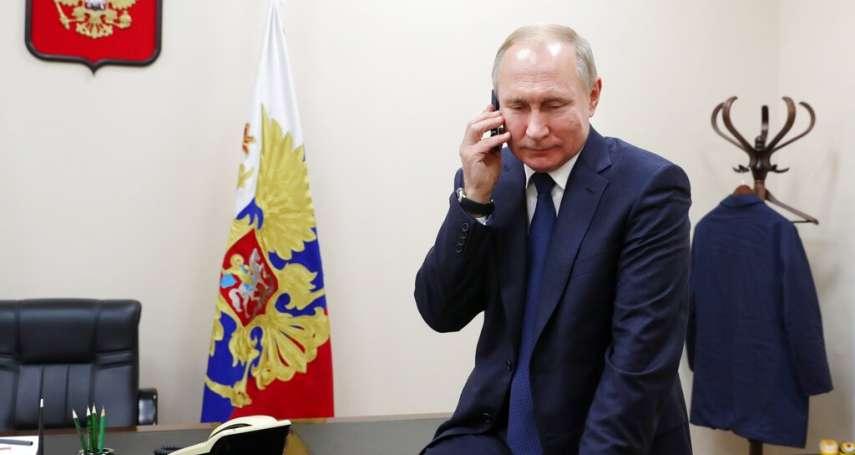 普京拋修憲震撼彈》改朝換代還是換湯不換藥?叱吒政壇20年,普京的這步棋將帶俄羅斯走向何方?