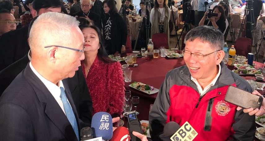 柯文哲酸「選里長還可以」 吳敦義:我是第2、3屆台北市議員