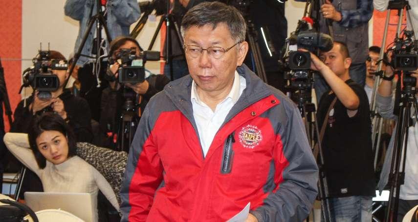 綠黨民調》78%台北市民不支持罷免柯文哲 王浩宇:別再說我們是側翼
