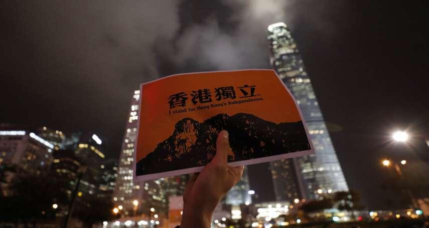 李忠謙專欄:按照新華社標準─港版國安法「魯莽、傲慢、自戀」,是「破壞國際秩序最危險的癌擴散」