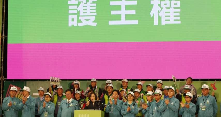 新新聞》外國看台灣選舉,也有亡國焦慮感
