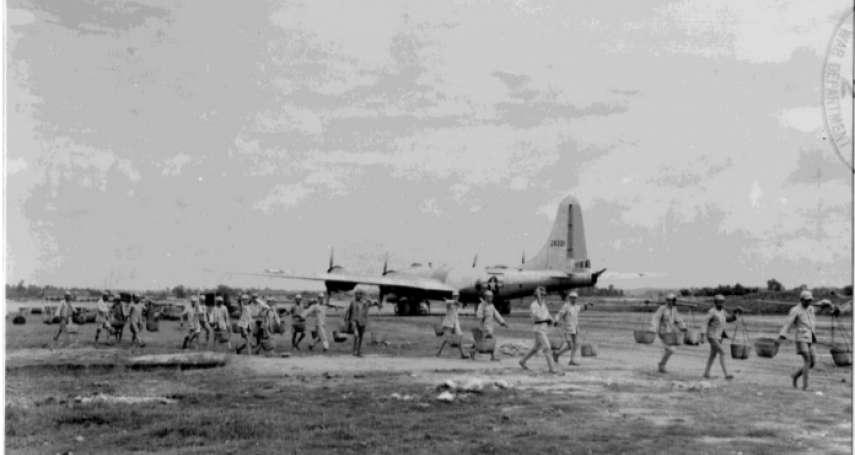 許劍虹觀點:B-29與《告台灣同胞書》—美軍空襲與台澎主權歸屬
