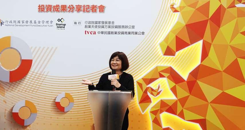 Gogoro、沛星估值破10億美金 陳美伶:台灣孵出2隻獨角獸