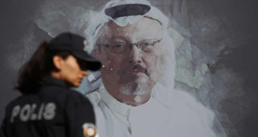 父親慘遭分屍、主謀卻是一國王儲⋯⋯沙烏地阿拉伯異議記者哈紹吉之子:「願原諒殺父兇手」