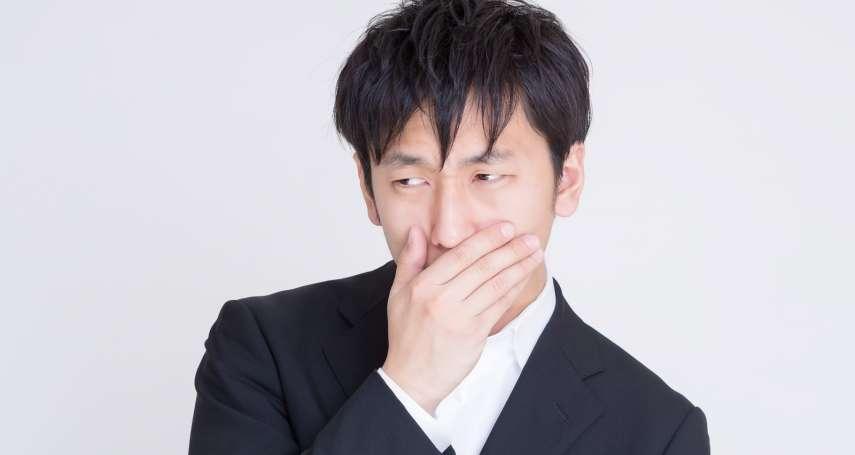 口罩一拿下來就飄出腐臭味!醫生用這招治好煩人病症