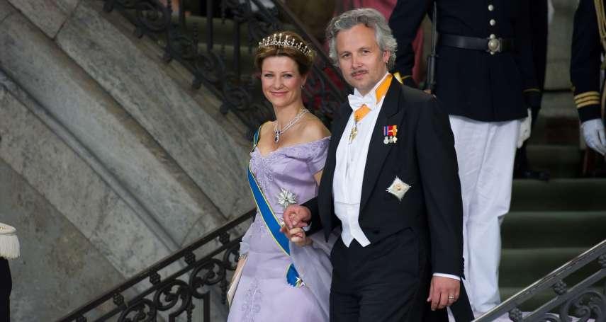 曾指控影帝凱文史貝西觸摸下體 挪威公主前夫耶誕節自殺身亡