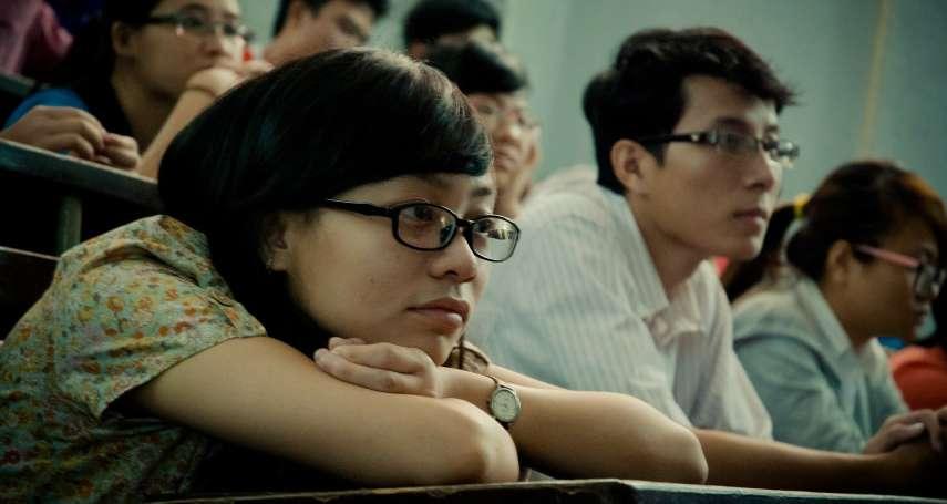 點教育》臺灣的教育在英格蘭化?