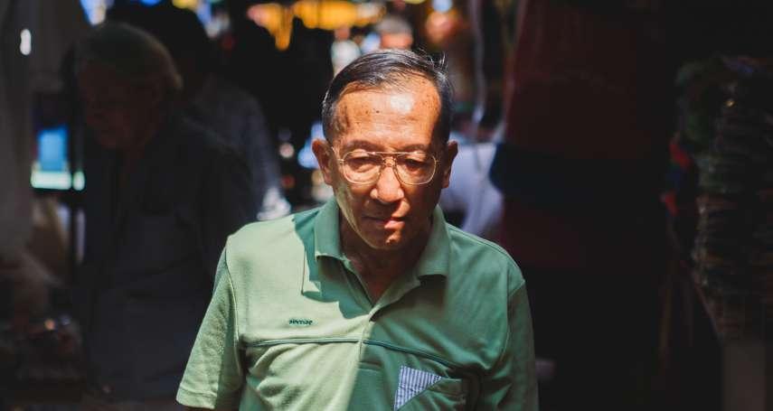 60歲才發現存款不夠退休,怎麼辦?華爾街日報:善用這四招,人人都能過上理想老後生活