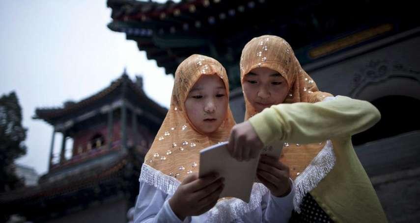 宗教中國化:中國將重新編訂《聖經》與《古蘭經》,「防止異端邪說顛覆國家」