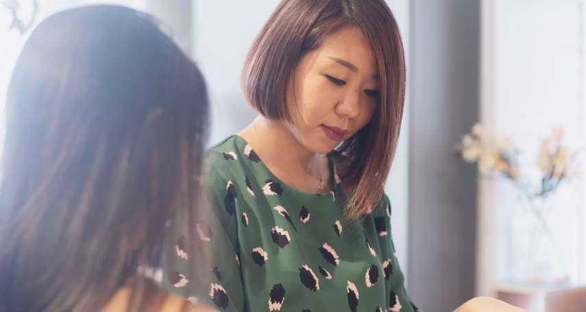 見到老師別再喊「teacher」了!三種台灣人常說的「無理英文」,其實超容易惹怒老外