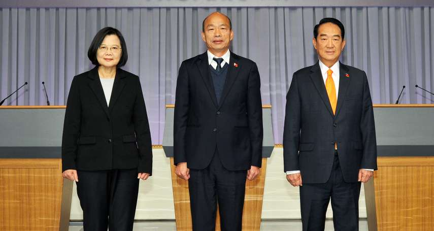 林維熊觀點:保衛台灣民主?還是戕害台灣民主?