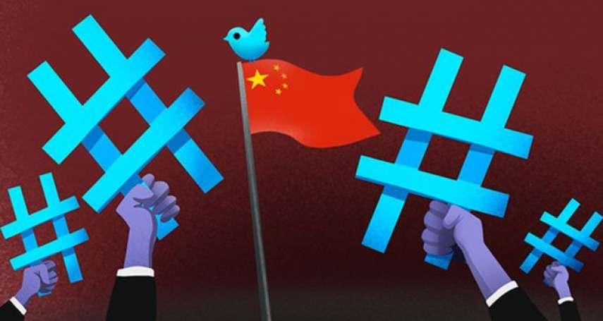 中國外交官的「推特元年」:北京以川普為師,在網路陣地打響海外輿論戰