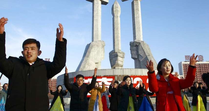 「兄弟之邦」武漢肺炎橫行,北韓決定鎖國自保:無限期暫停所有外國旅客入境