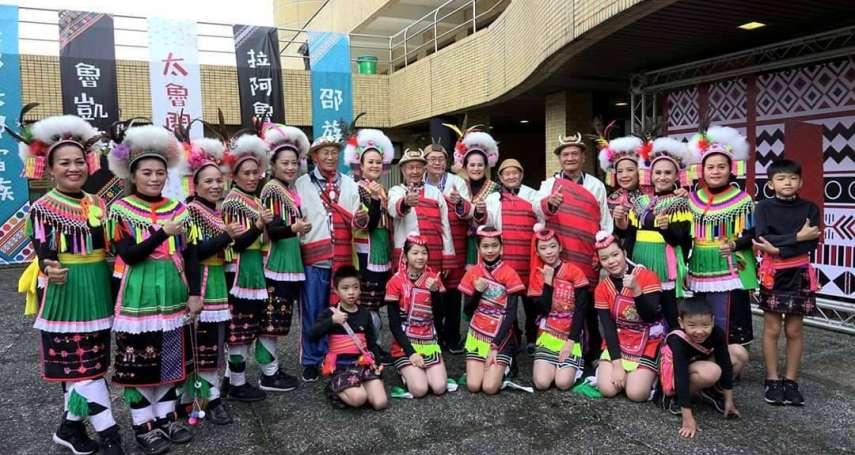 全國原住民族運動會籌備處正式揭牌