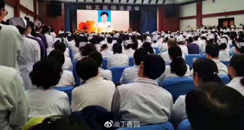 右側肌肉、神經、頸椎骨都被砍斷……北京急診女醫師遇害,網曝兇嫌與家屬惡行