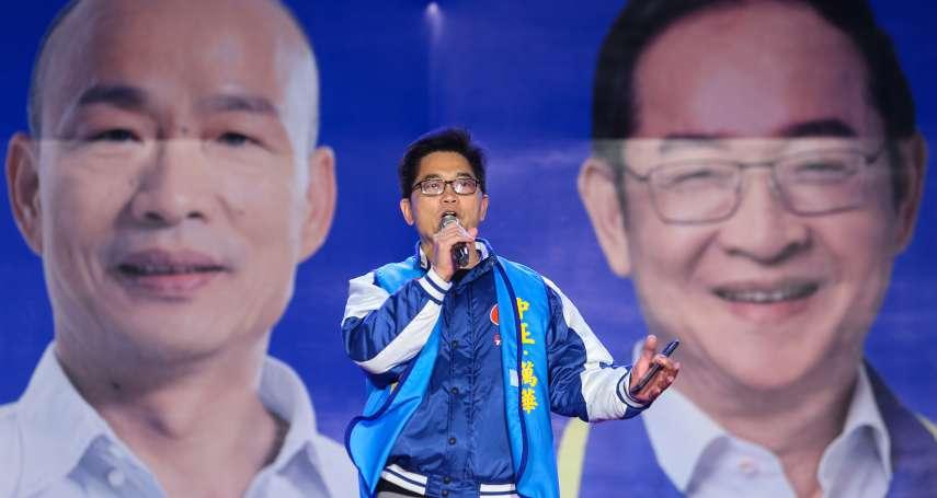 黃健庭將被提名監院副院長 國民黨考紀會說話了